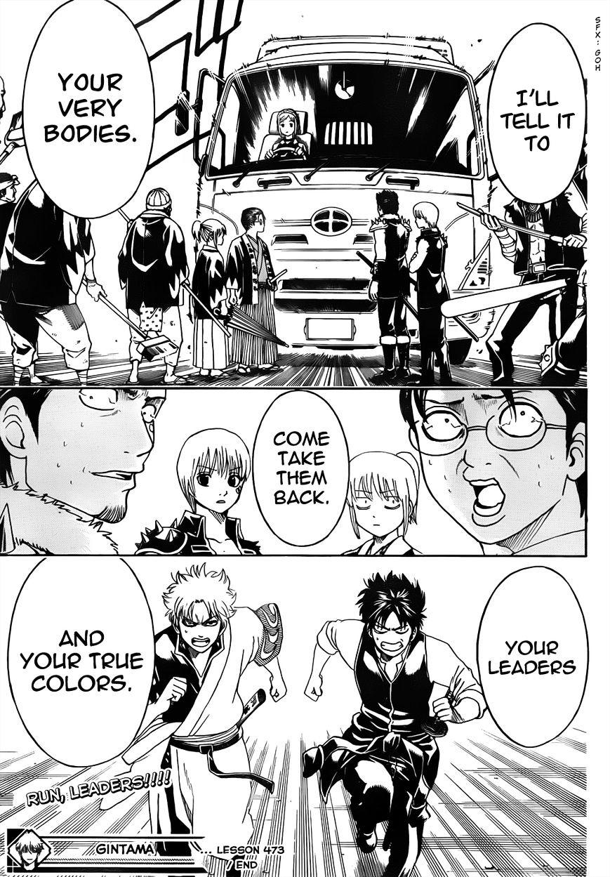 Gintama Chapter 473  Online Free Manga Read Image 19