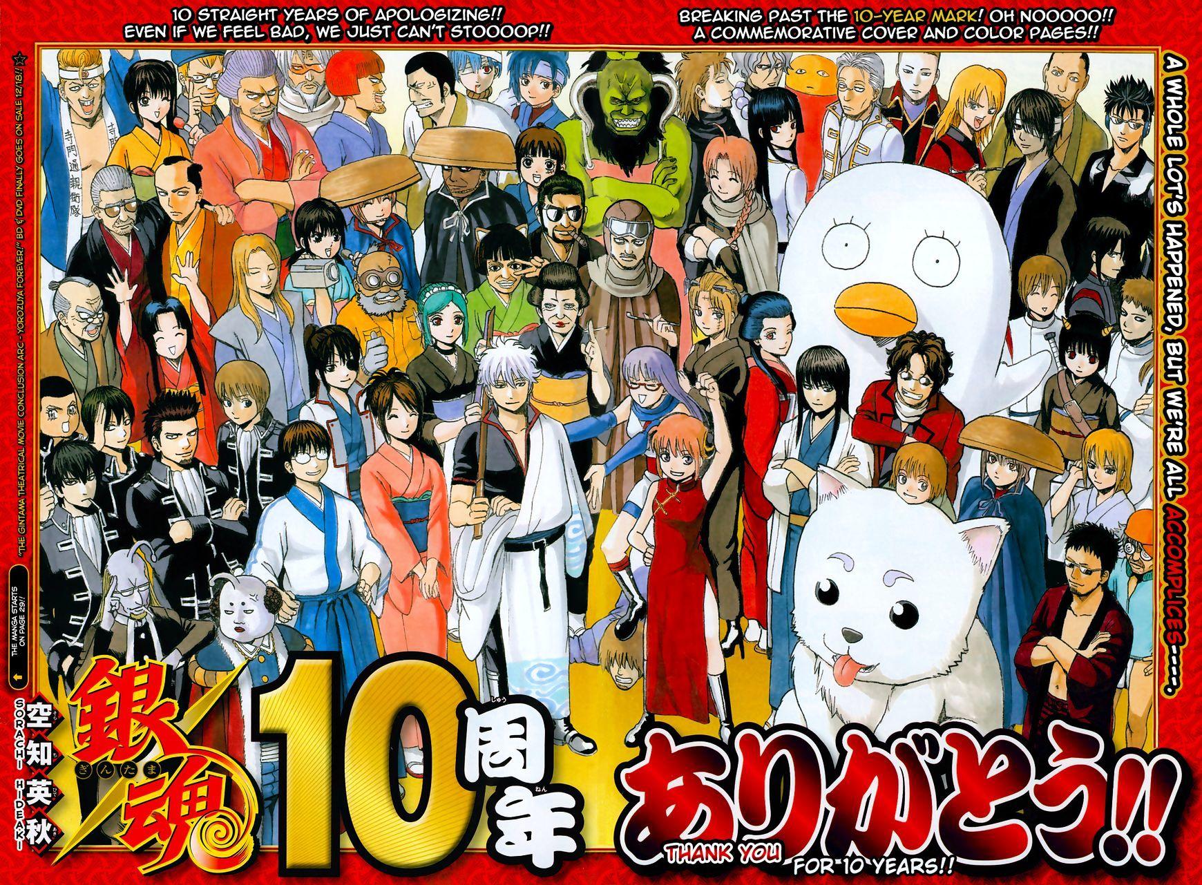 Gintama Chapter 473  Online Free Manga Read Image 2
