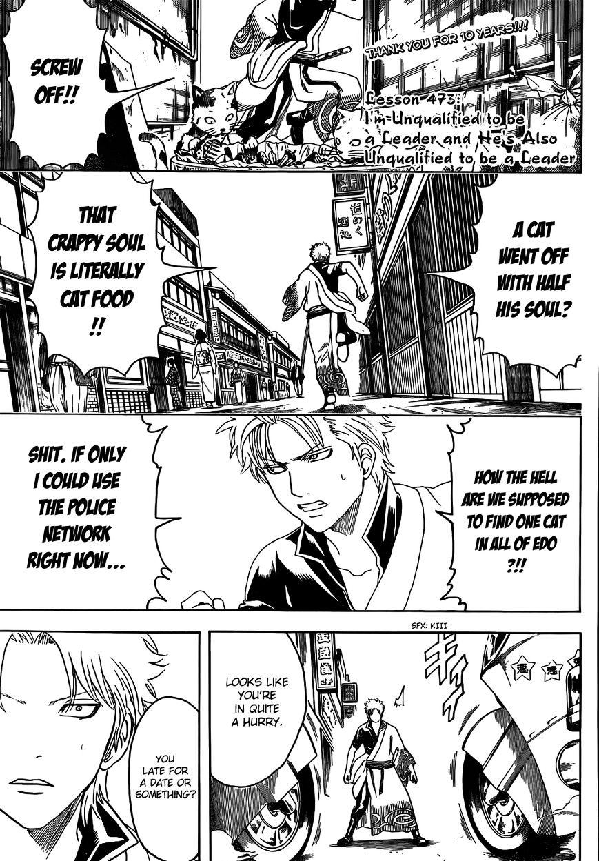 Gintama Chapter 473  Online Free Manga Read Image 3