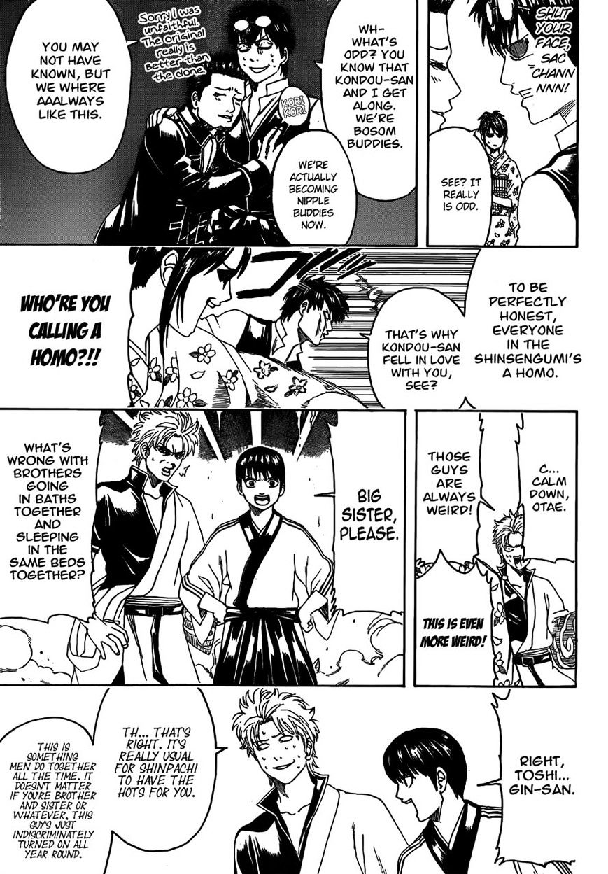 Gintama Chapter 475  Online Free Manga Read Image 15