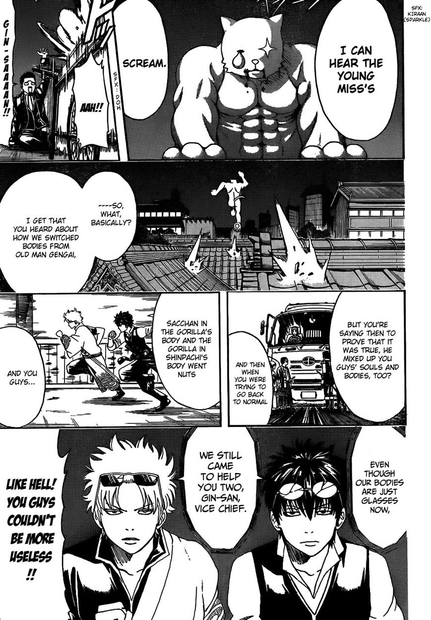 Gintama Chapter 475  Online Free Manga Read Image 3