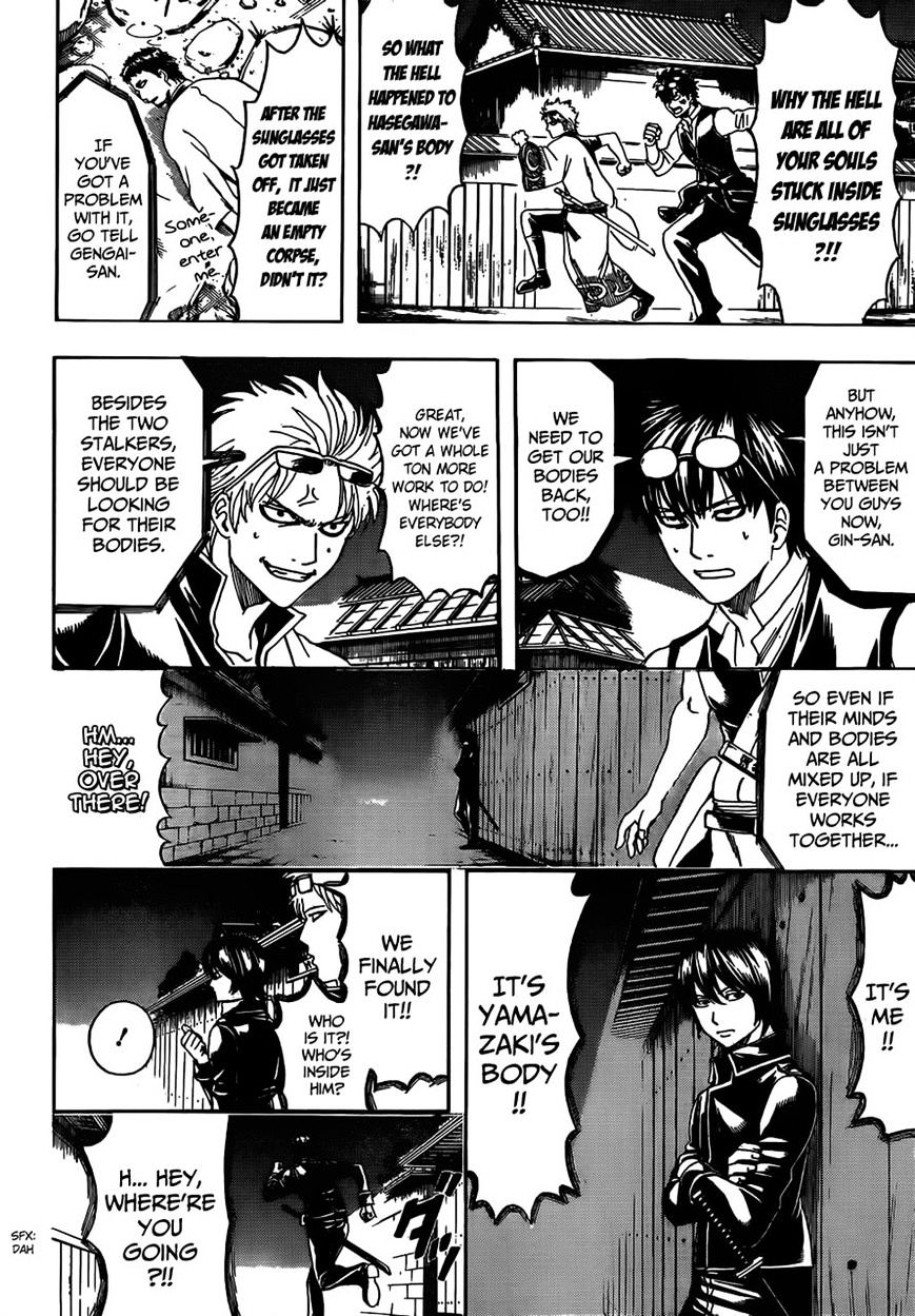 Gintama Chapter 475  Online Free Manga Read Image 4