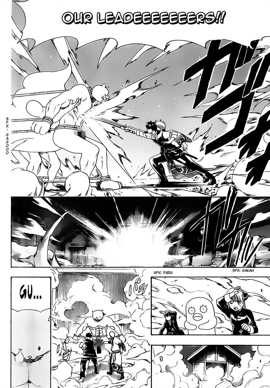 Gintama Chapter 476  Online Free Manga Read Image 12