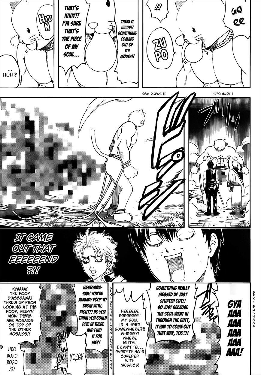 Gintama Chapter 476  Online Free Manga Read Image 13