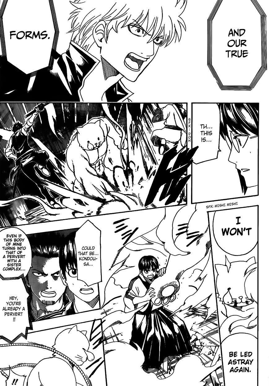 Gintama Chapter 476  Online Free Manga Read Image 3