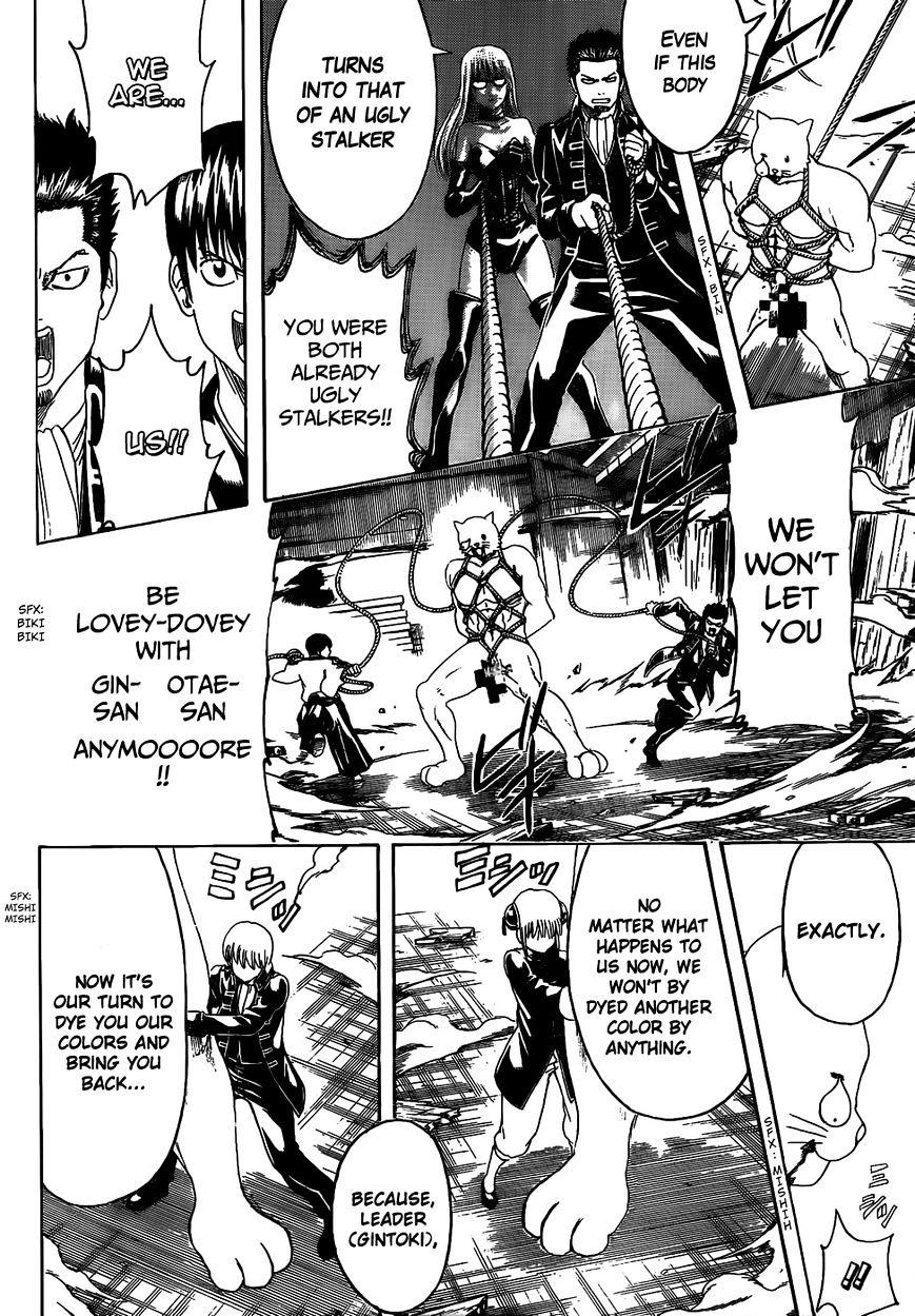 Gintama Chapter 476  Online Free Manga Read Image 4