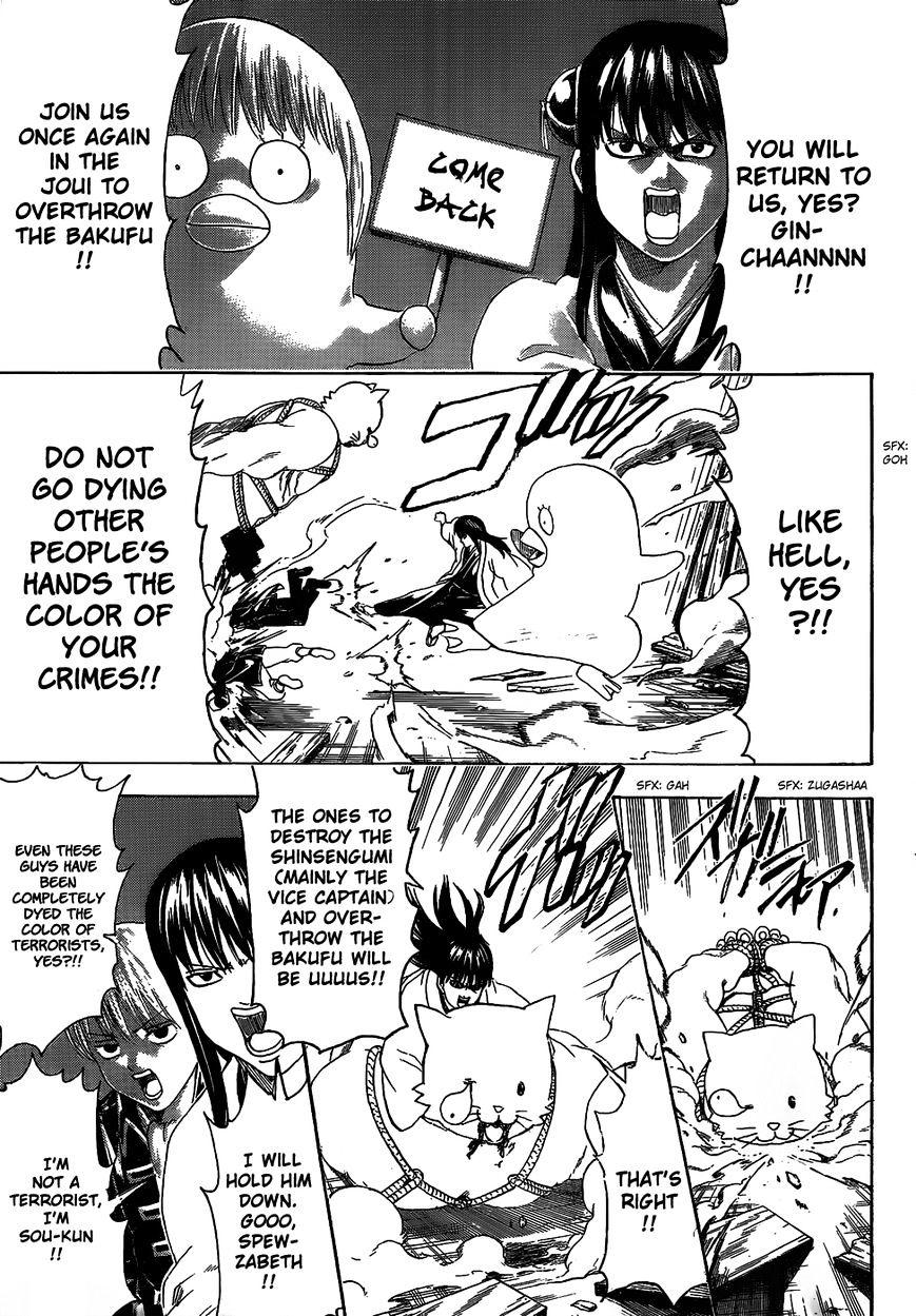 Gintama Chapter 476  Online Free Manga Read Image 5