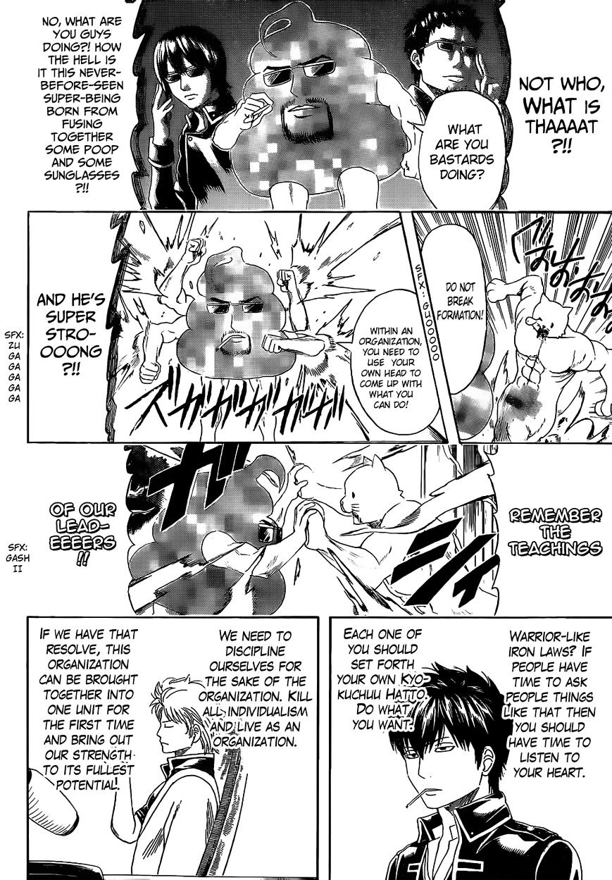 Gintama Chapter 476  Online Free Manga Read Image 8