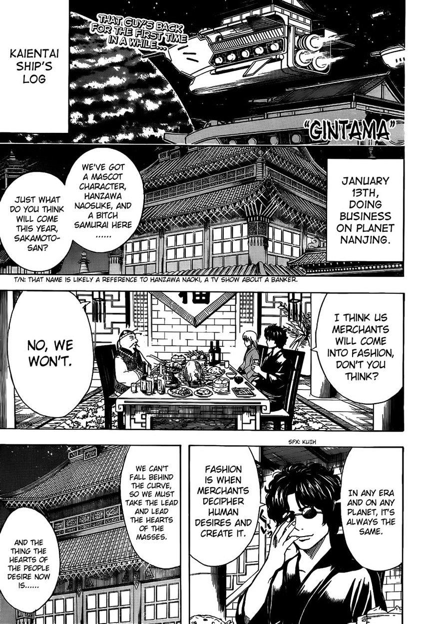 Gintama Chapter 477  Online Free Manga Read Image 1