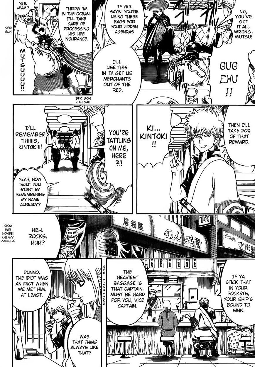 Gintama Chapter 477  Online Free Manga Read Image 6