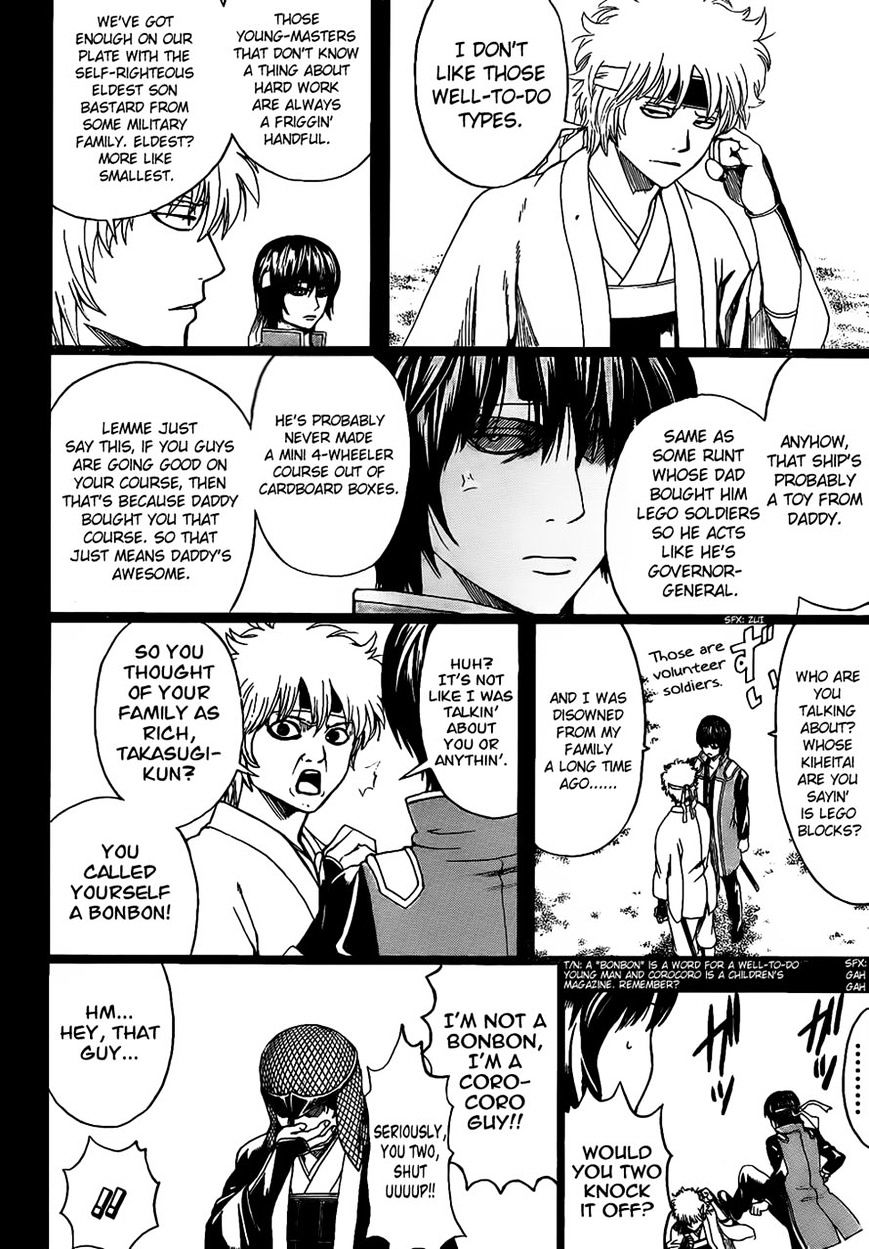 Gintama Chapter 477  Online Free Manga Read Image 8