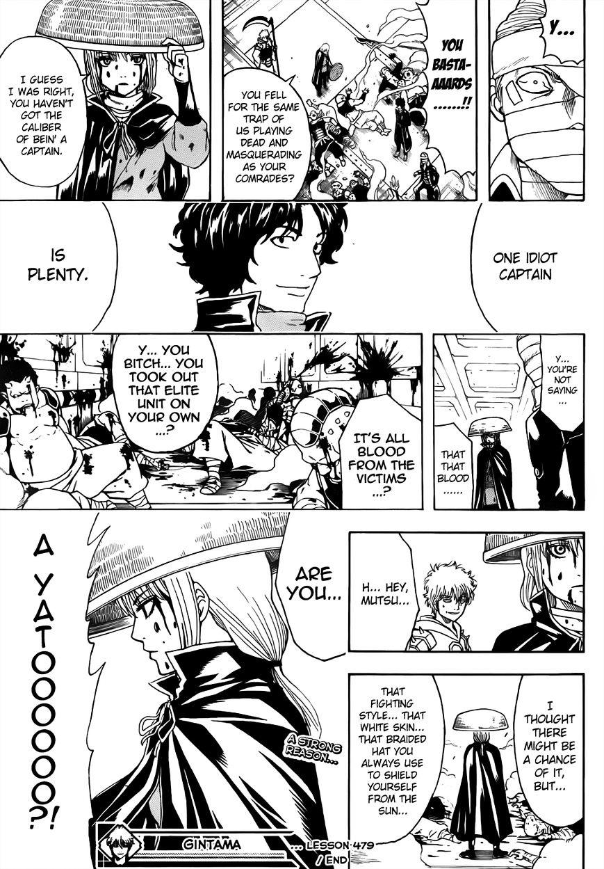 Gintama Chapter 479  Online Free Manga Read Image 17