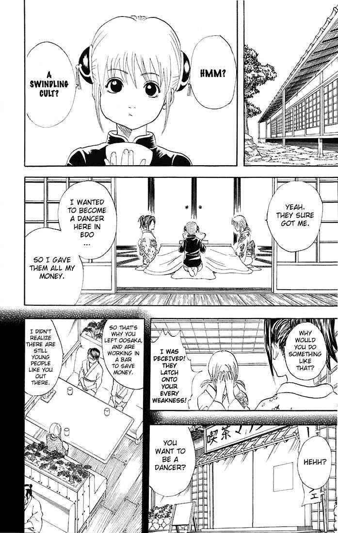 Gintama Chapter 48  Online Free Manga Read Image 10