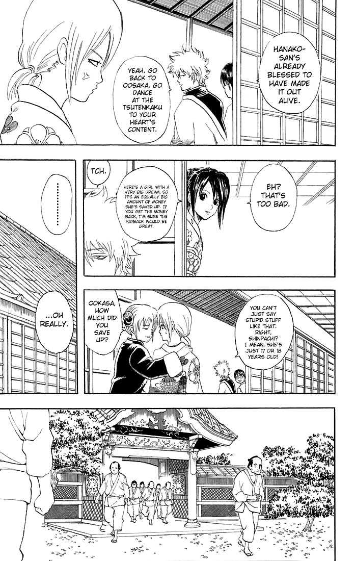 Gintama Chapter 48  Online Free Manga Read Image 15
