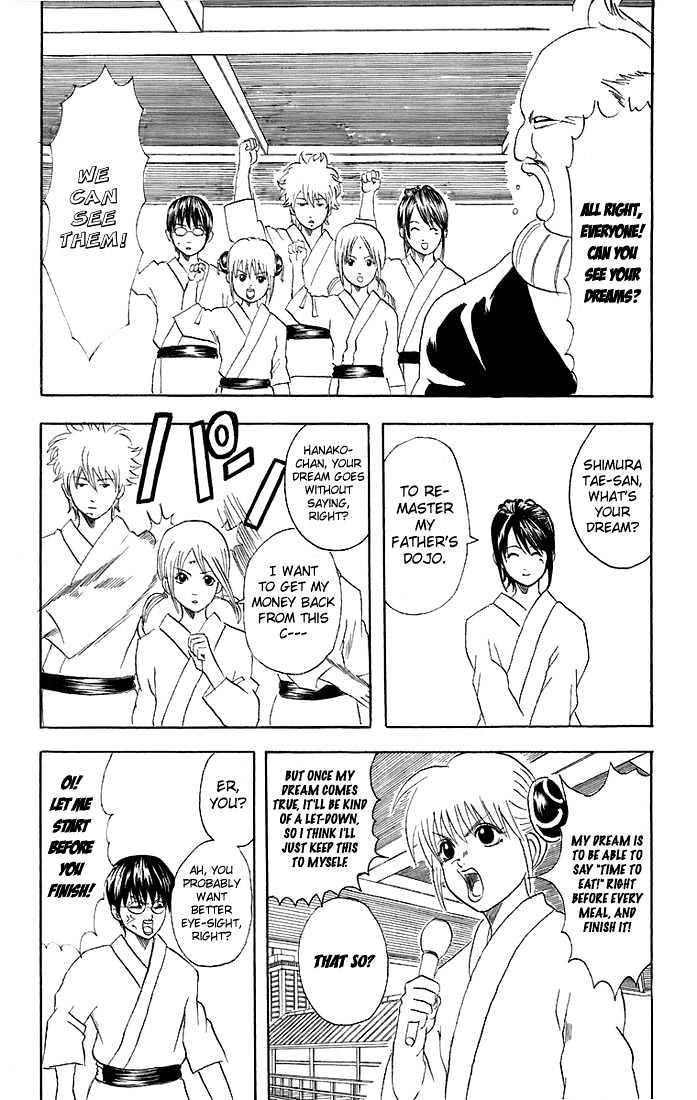 Gintama Chapter 48  Online Free Manga Read Image 17