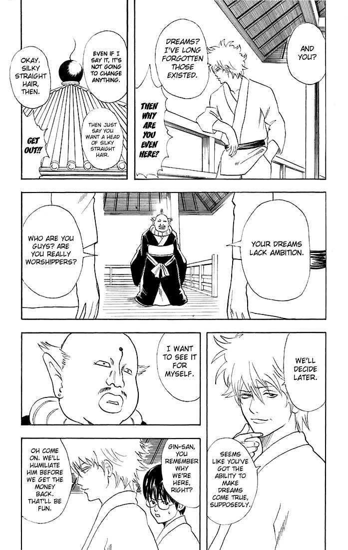 Gintama Chapter 48  Online Free Manga Read Image 18