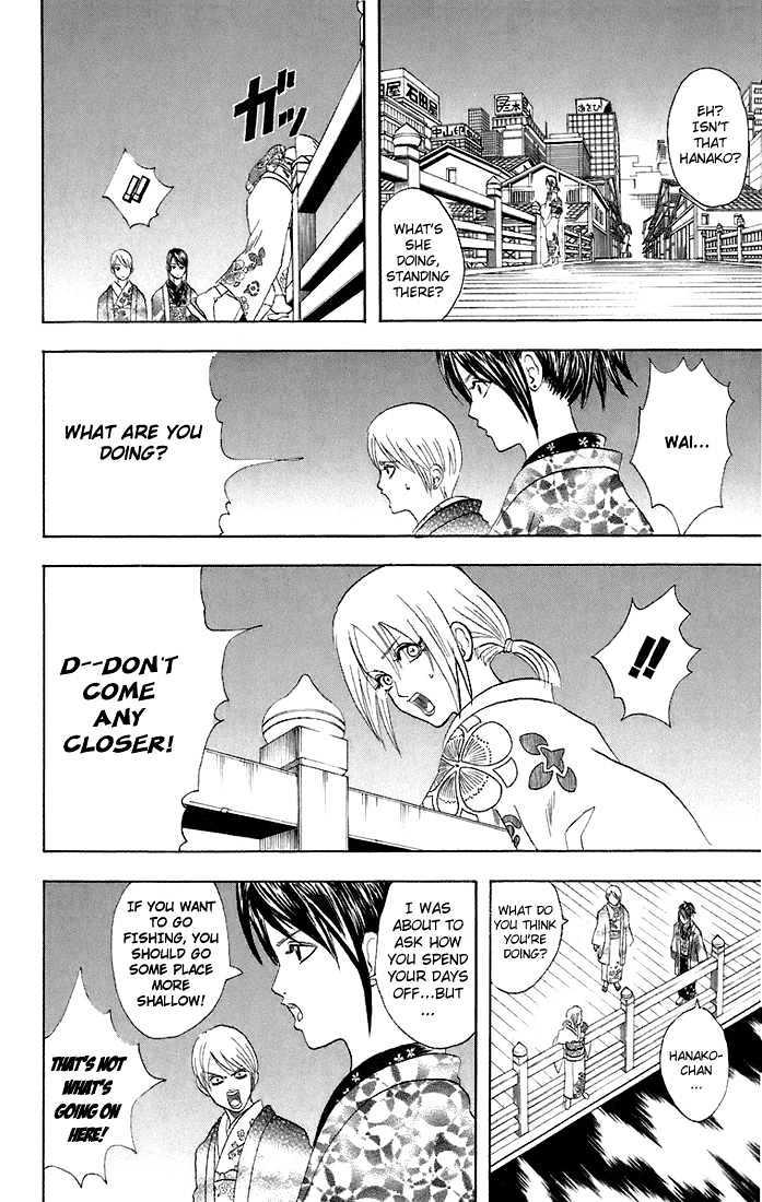 Gintama Chapter 48  Online Free Manga Read Image 2