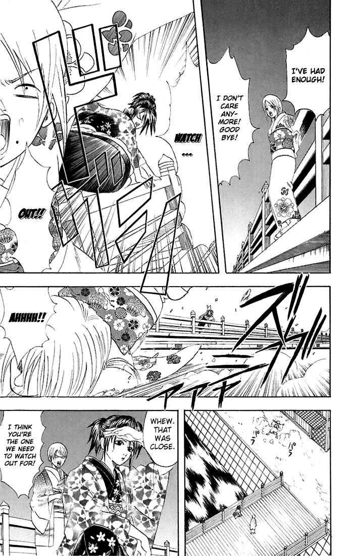 Gintama Chapter 48  Online Free Manga Read Image 3