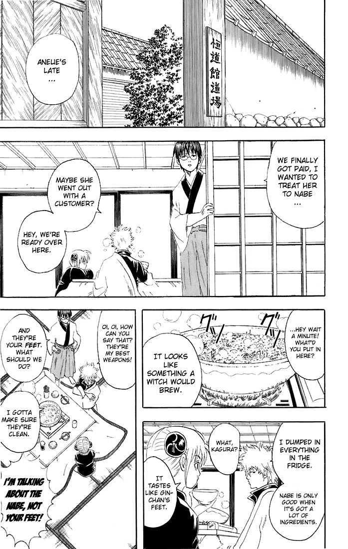 Gintama Chapter 48  Online Free Manga Read Image 5