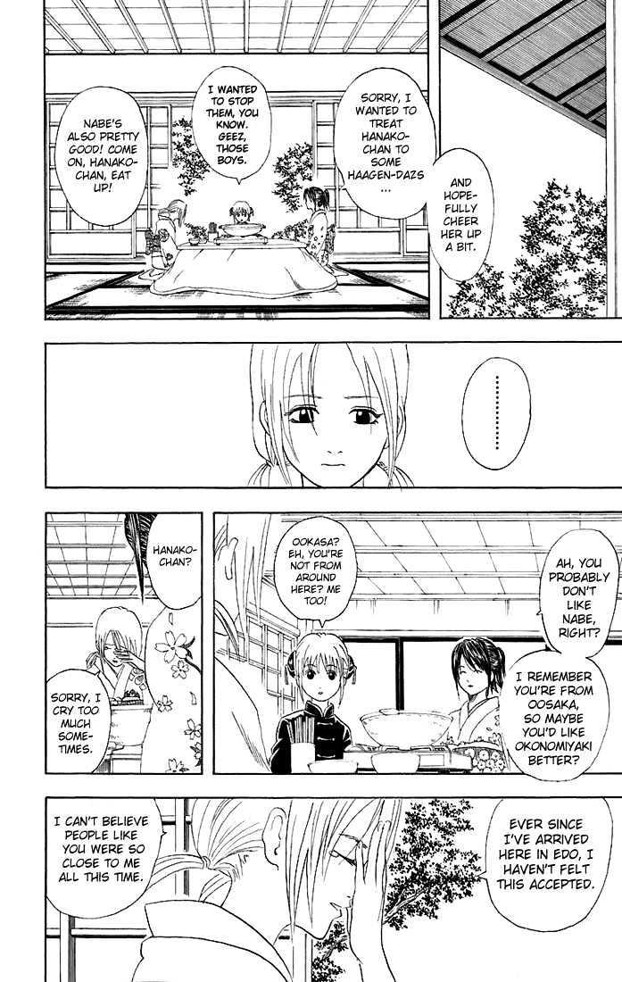 Gintama Chapter 48  Online Free Manga Read Image 8