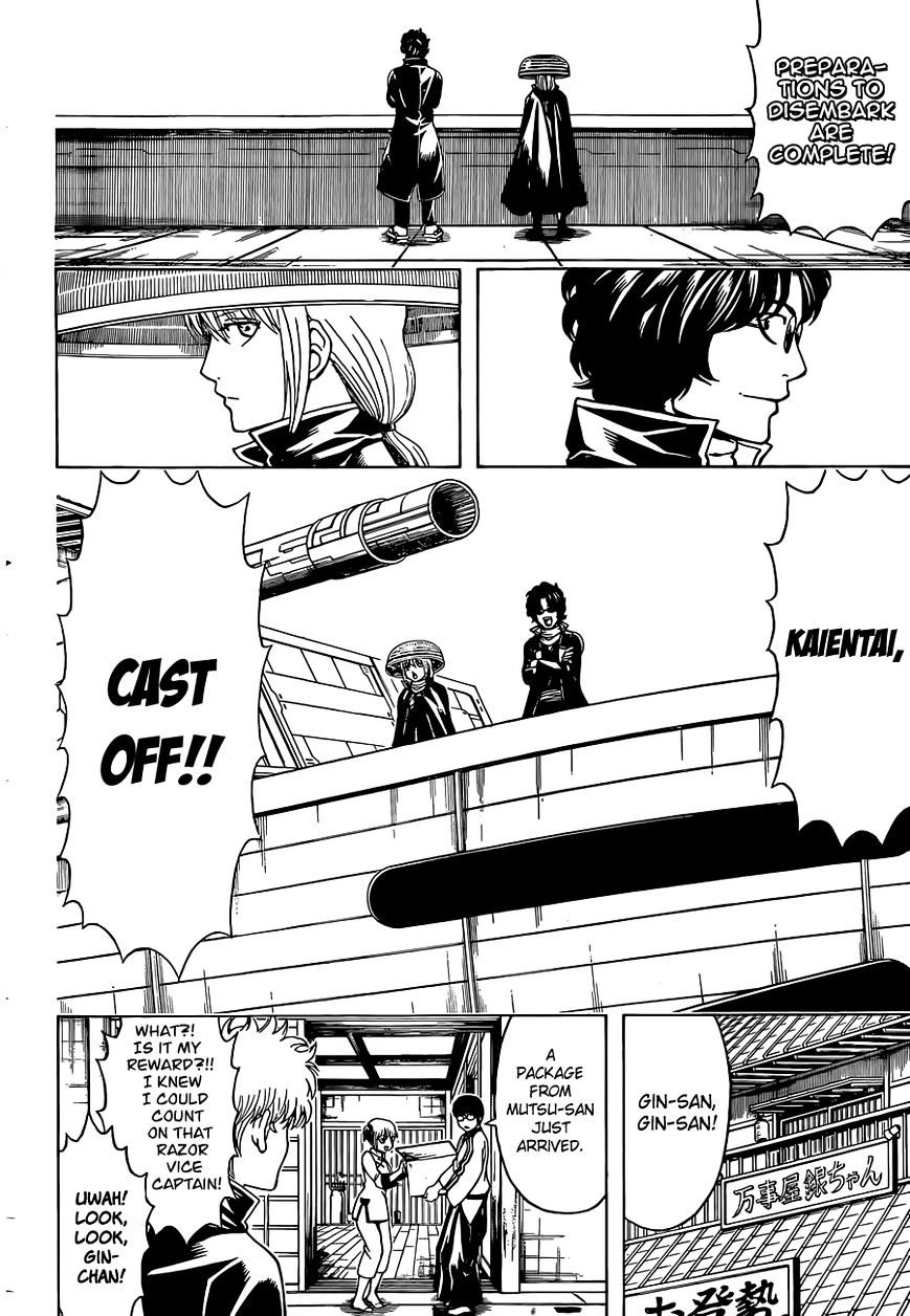 Gintama Chapter 480  Online Free Manga Read Image 16