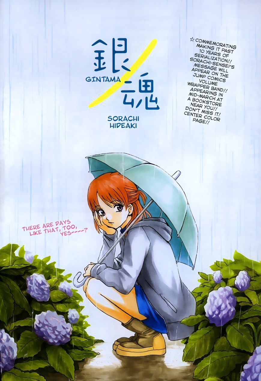 Gintama Chapter 482  Online Free Manga Read Image 1