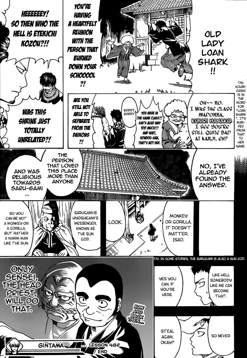 Gintama Chapter 482  Online Free Manga Read Image 19