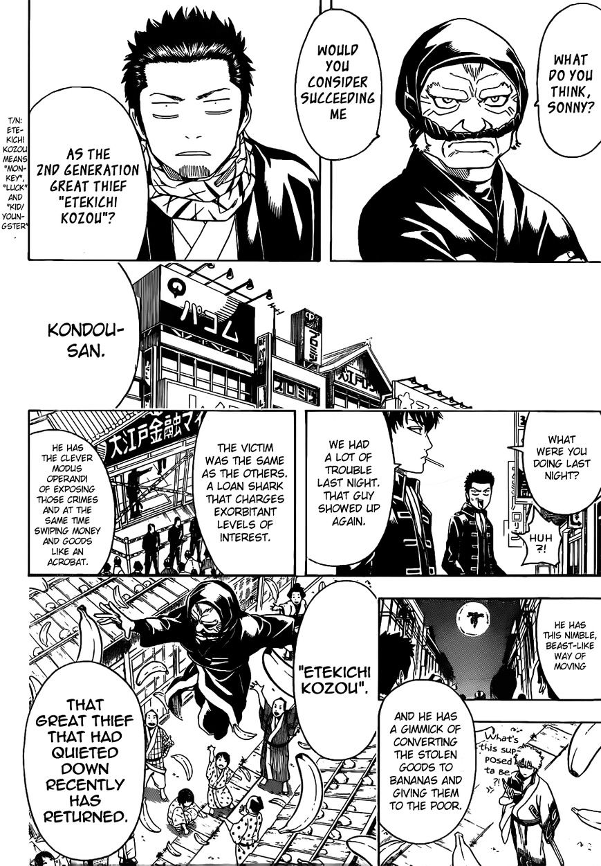 Gintama Chapter 482  Online Free Manga Read Image 6