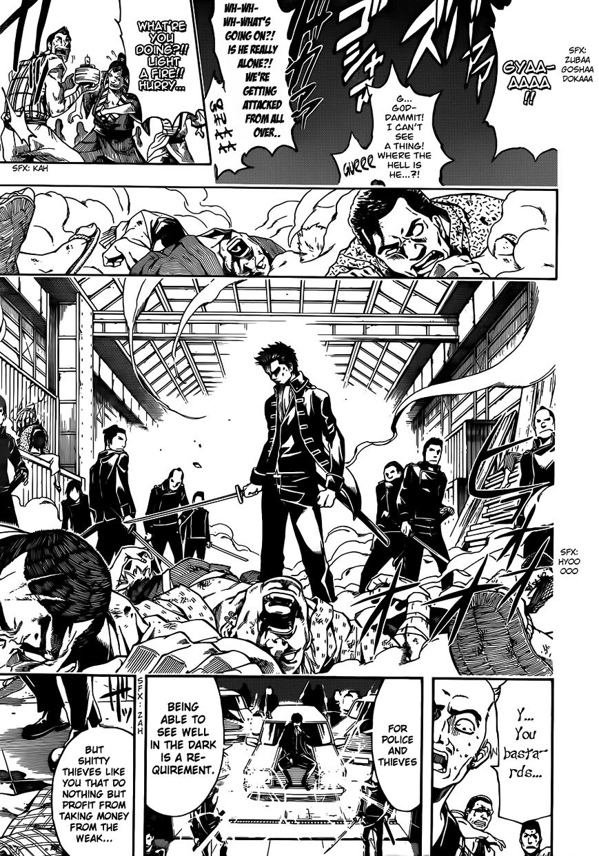 Gintama Chapter 483  Online Free Manga Read Image 13