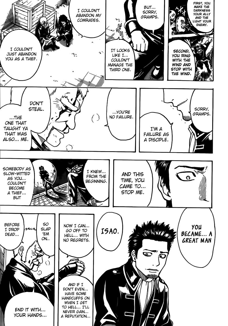 Gintama Chapter 483  Online Free Manga Read Image 15