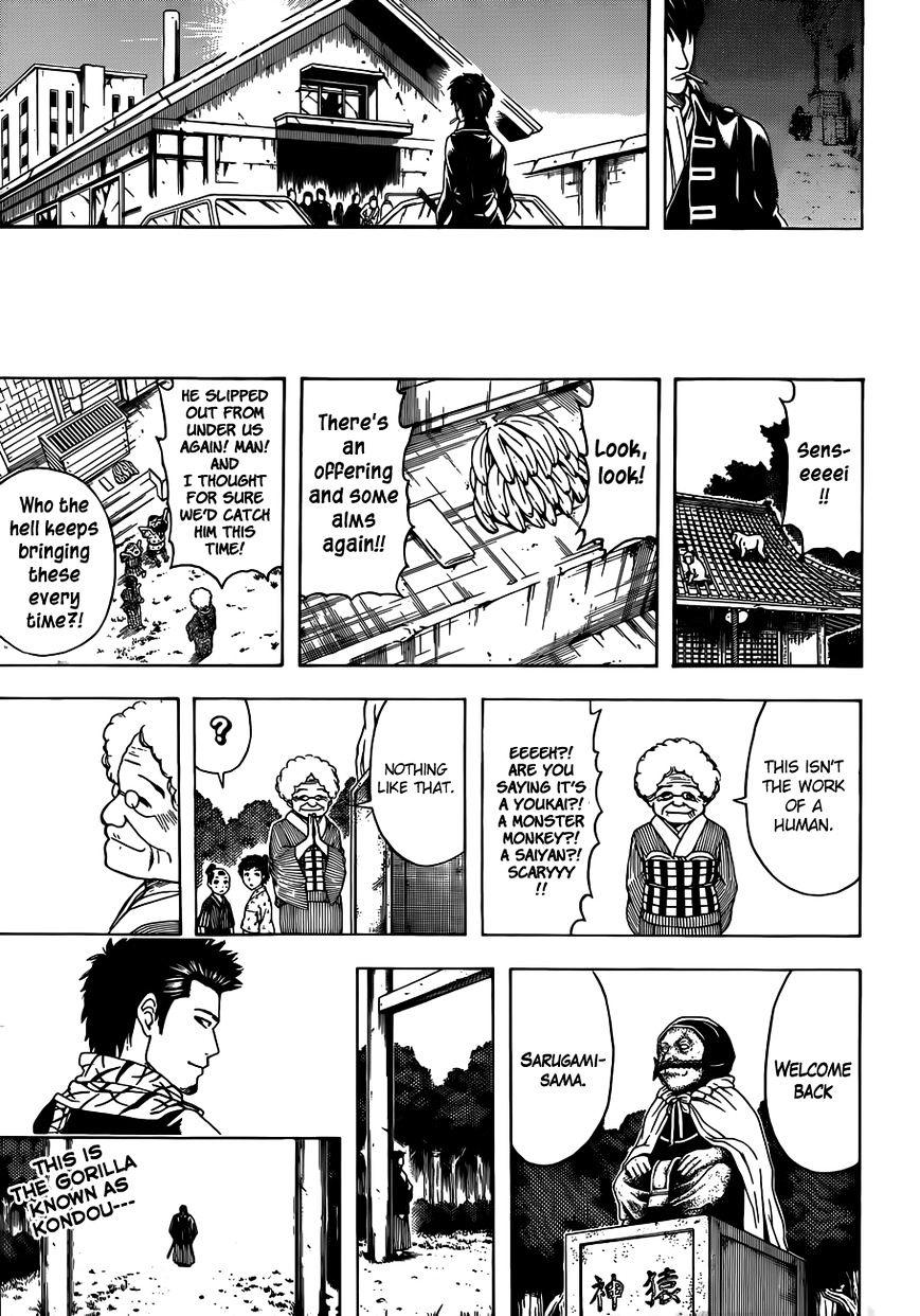 Gintama Chapter 483  Online Free Manga Read Image 17