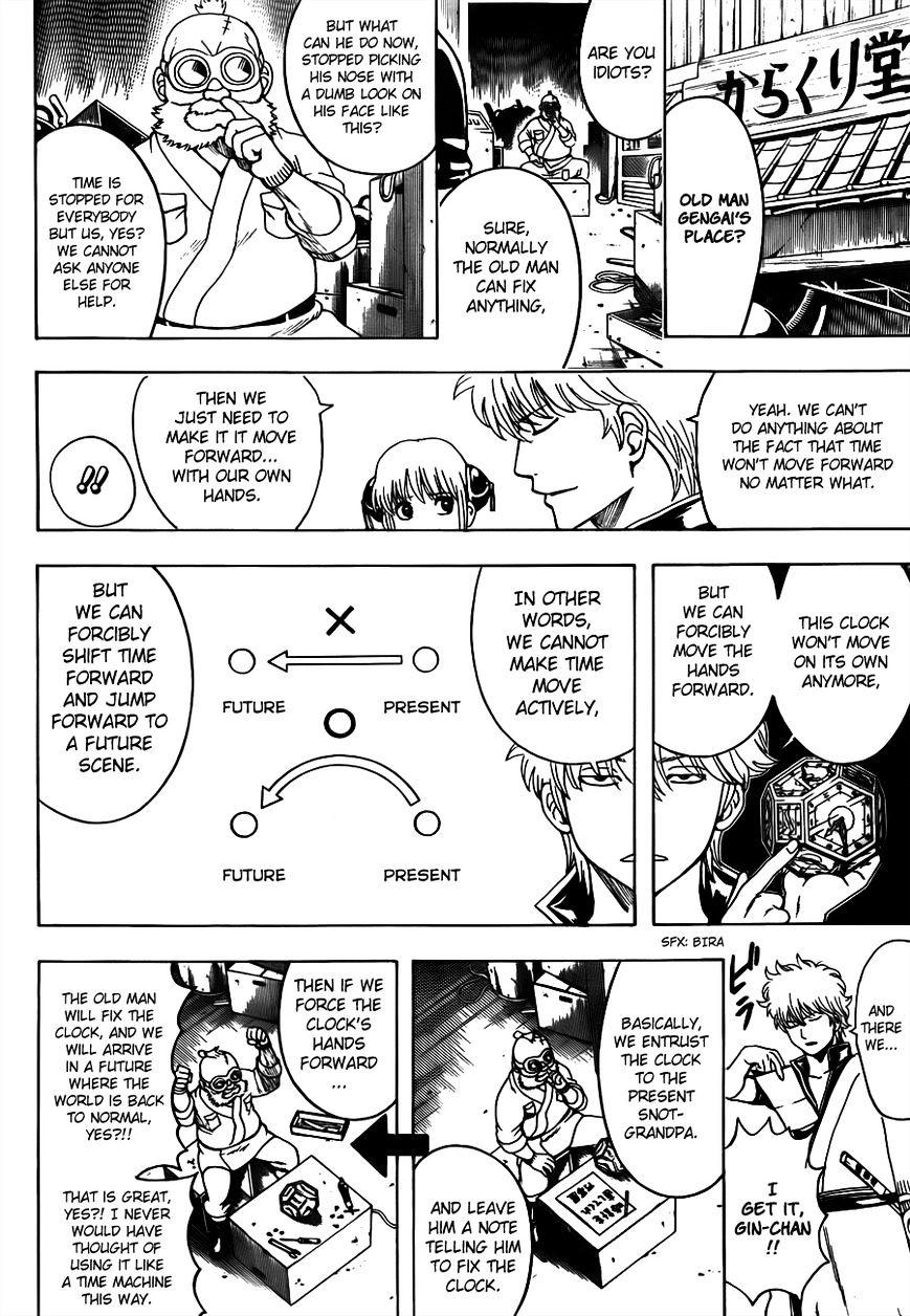 Gintama Chapter 484  Online Free Manga Read Image 10