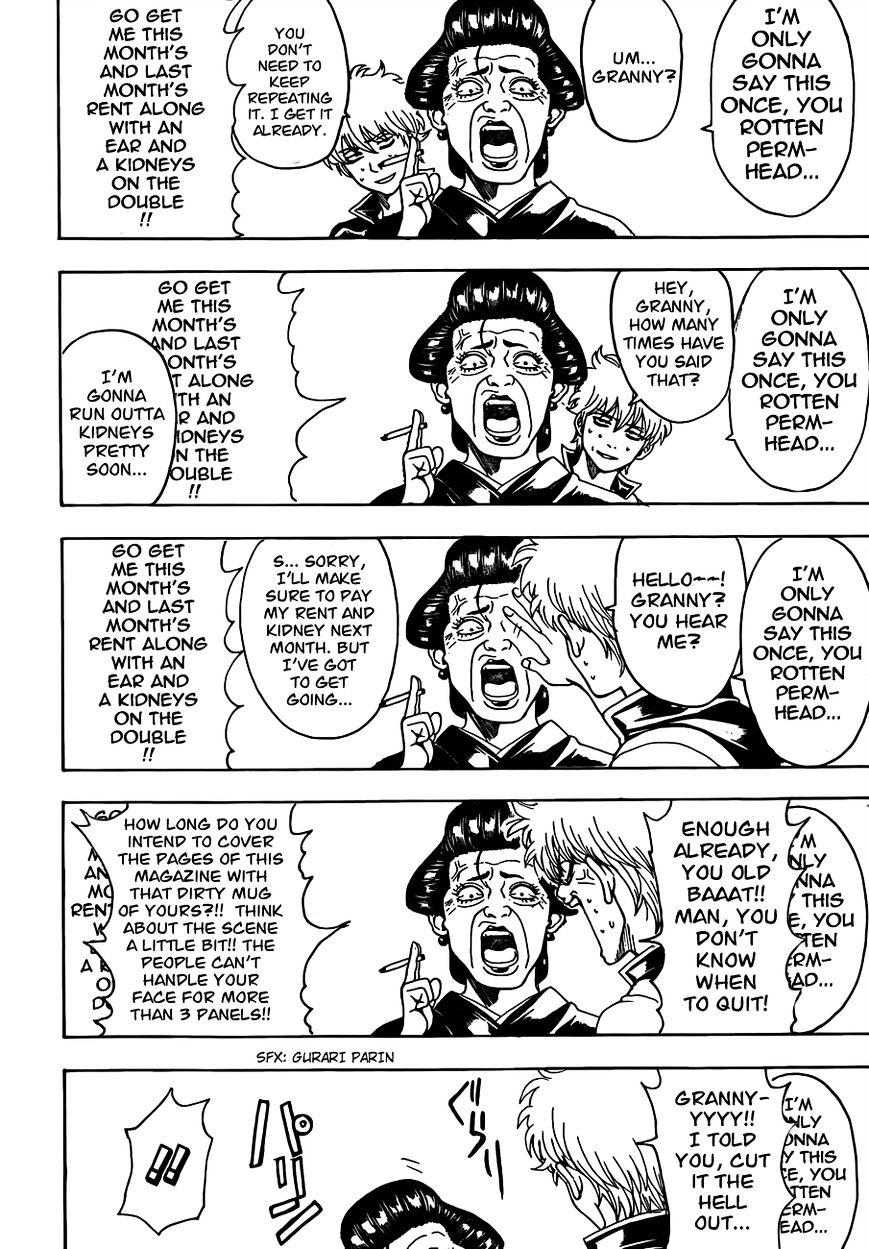 Gintama Chapter 484  Online Free Manga Read Image 2