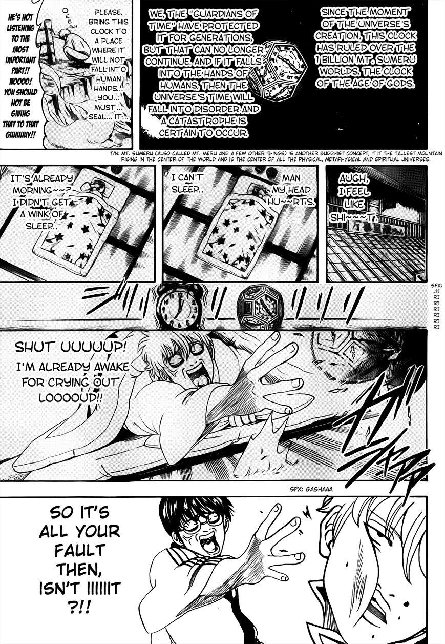 Gintama Chapter 484  Online Free Manga Read Image 7