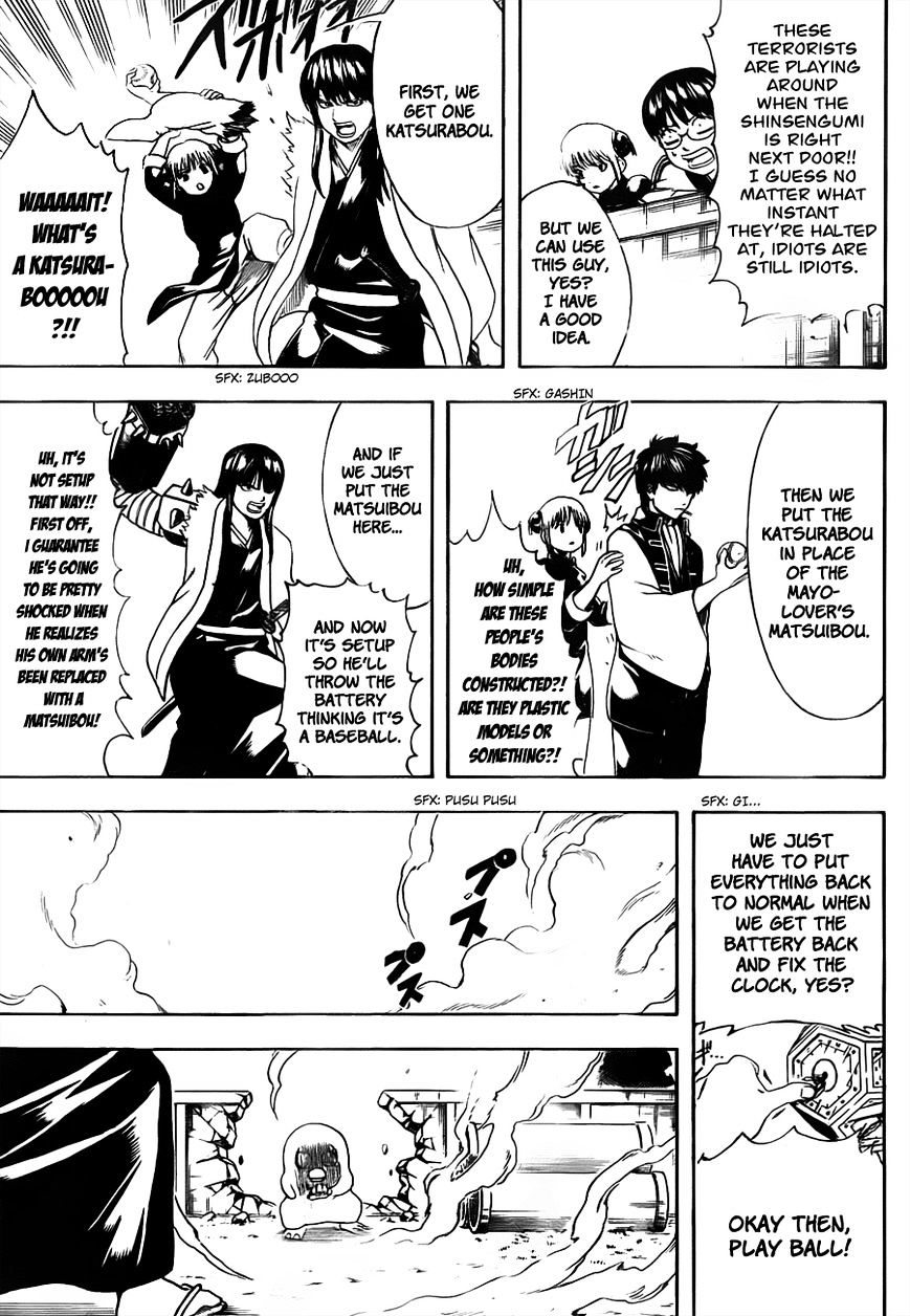 Gintama Chapter 485  Online Free Manga Read Image 11