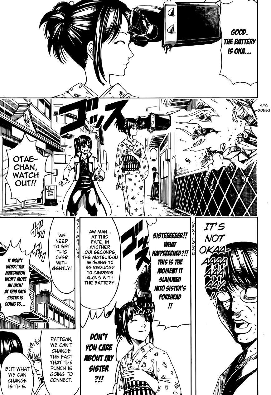Gintama Chapter 485  Online Free Manga Read Image 13