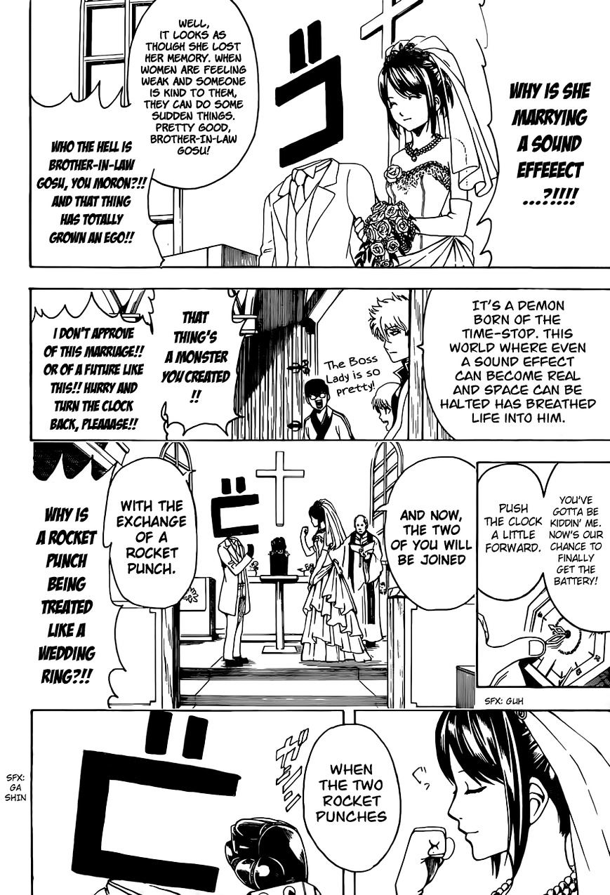 Gintama Chapter 485  Online Free Manga Read Image 16