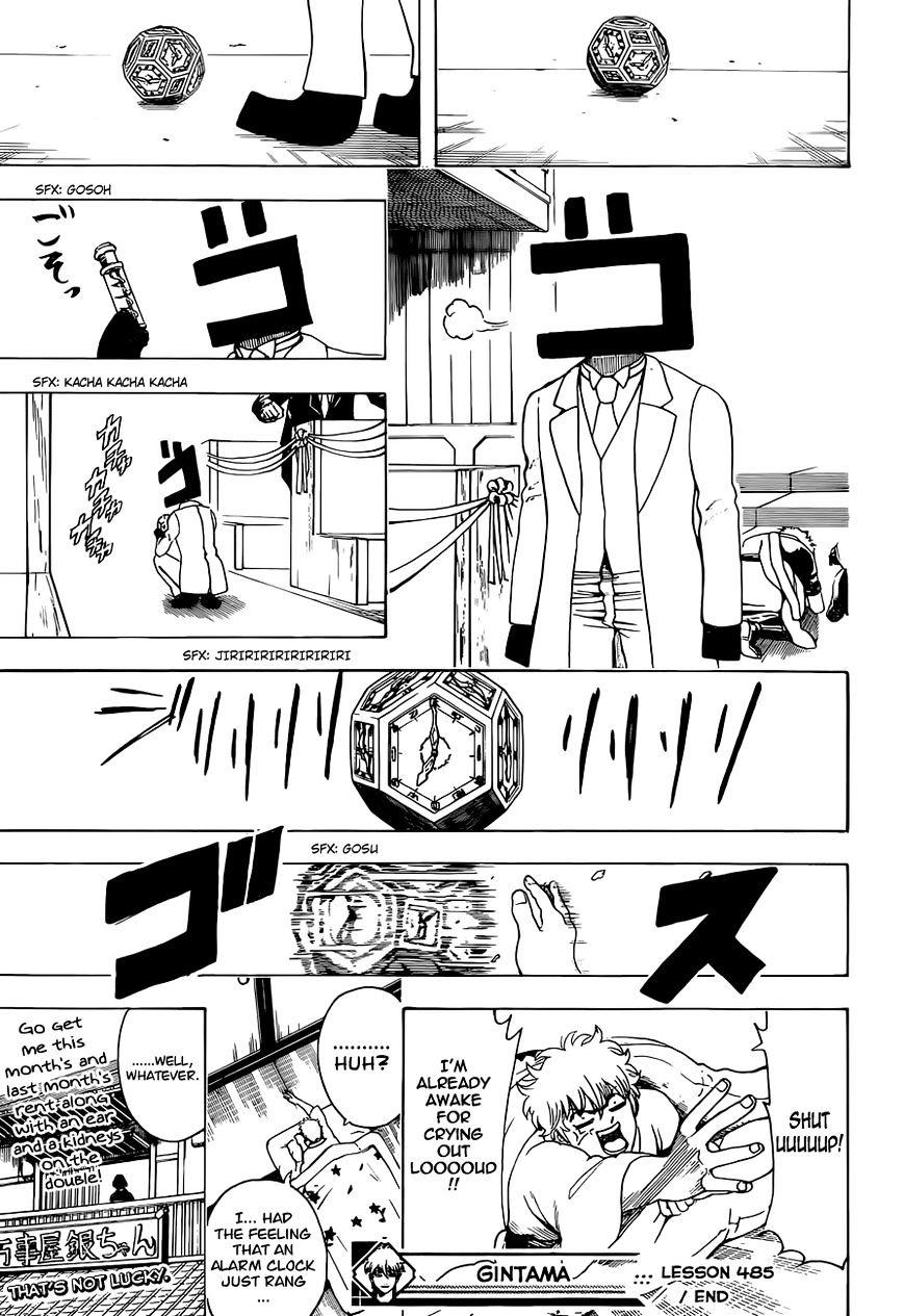 Gintama Chapter 485  Online Free Manga Read Image 19