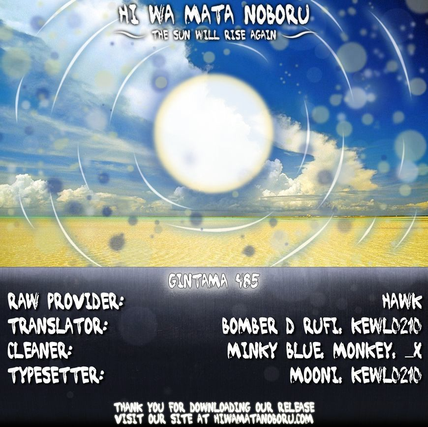 Gintama Chapter 485  Online Free Manga Read Image 20