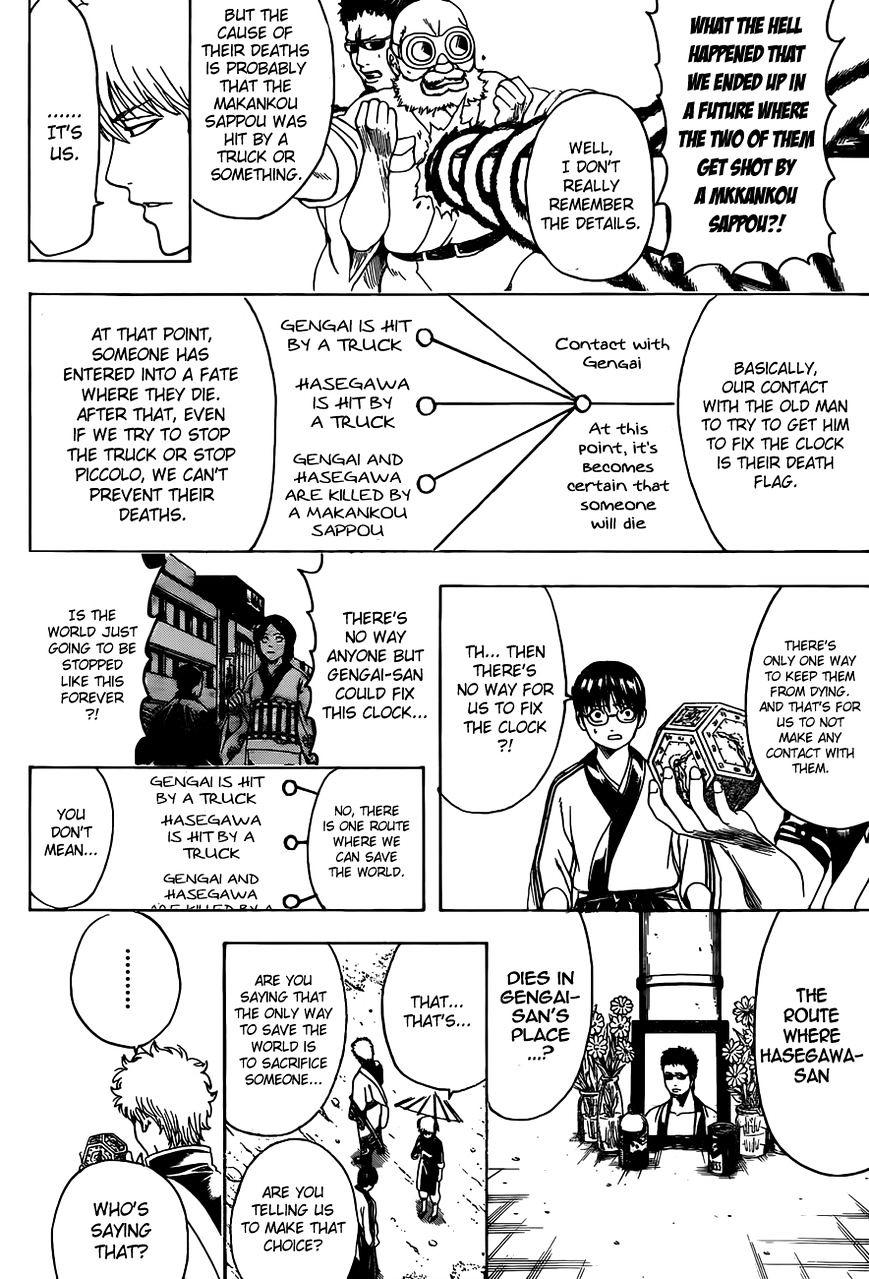 Gintama Chapter 485  Online Free Manga Read Image 4