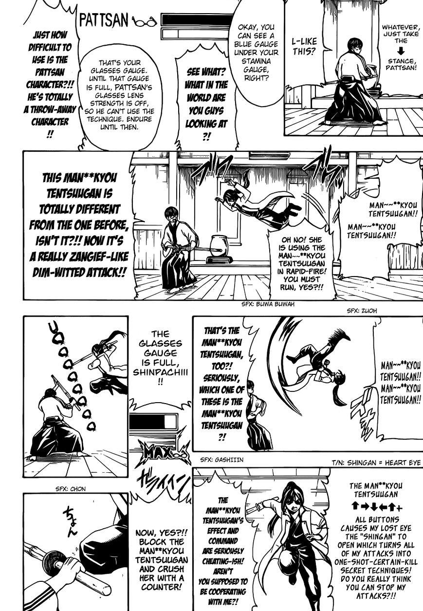 Gintama Chapter 486  Online Free Manga Read Image 12