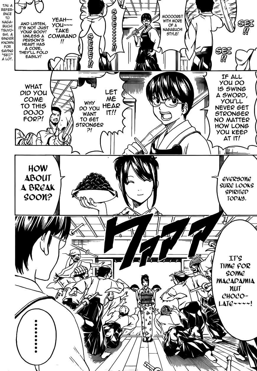 Gintama Chapter 486  Online Free Manga Read Image 2