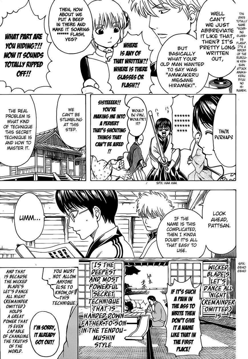 Gintama Chapter 486  Online Free Manga Read Image 9