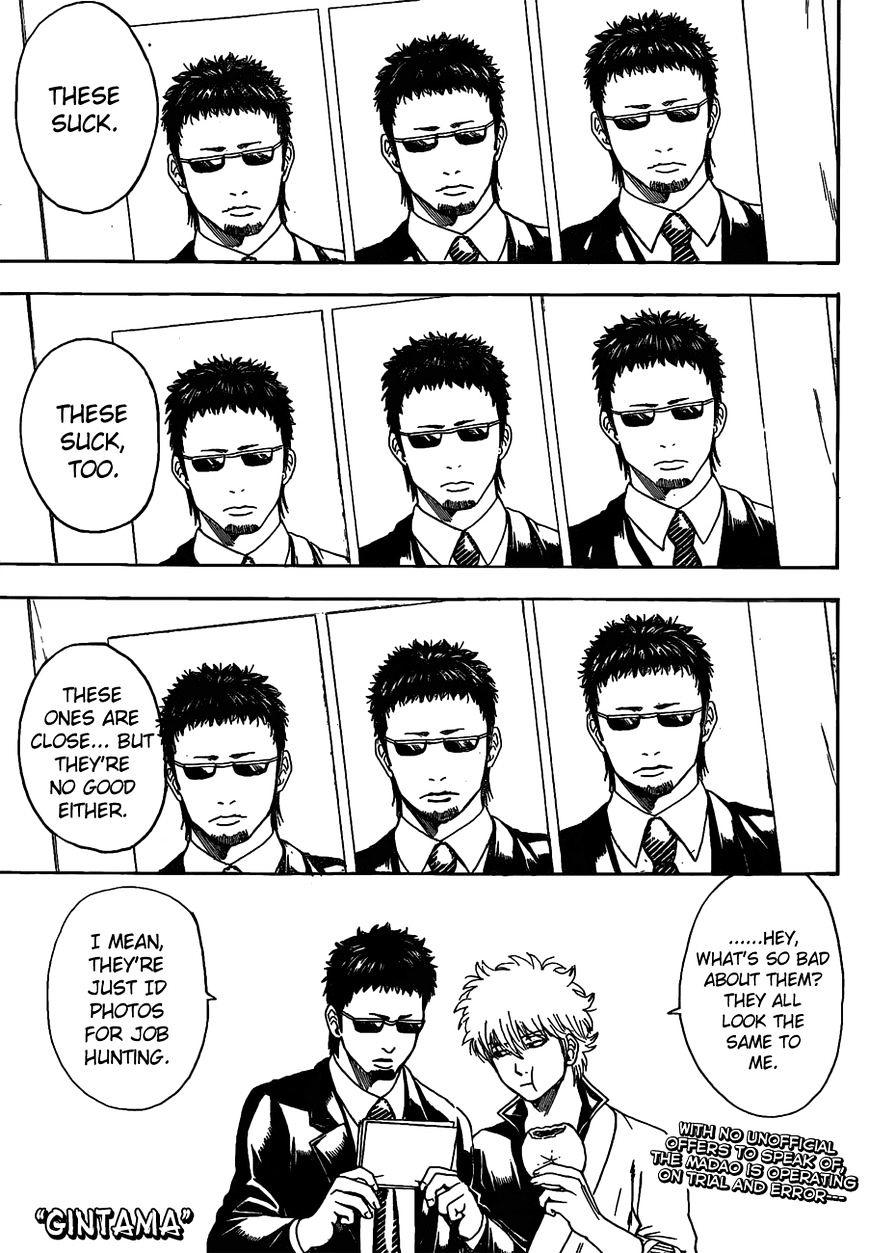 Gintama Chapter 487  Online Free Manga Read Image 1