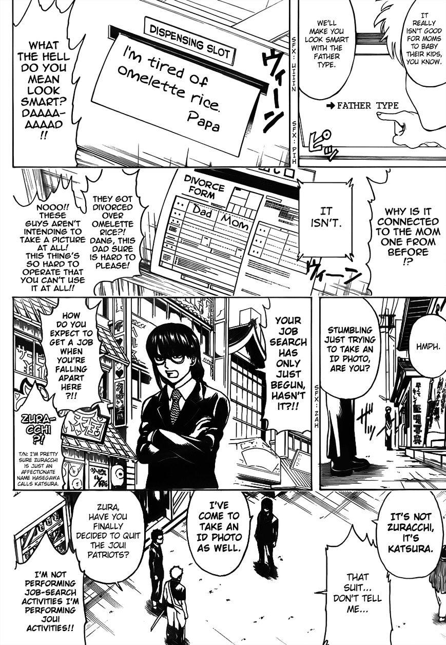 Gintama Chapter 487  Online Free Manga Read Image 10