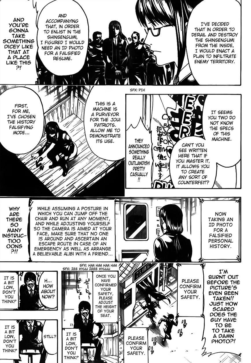 Gintama Chapter 487  Online Free Manga Read Image 11