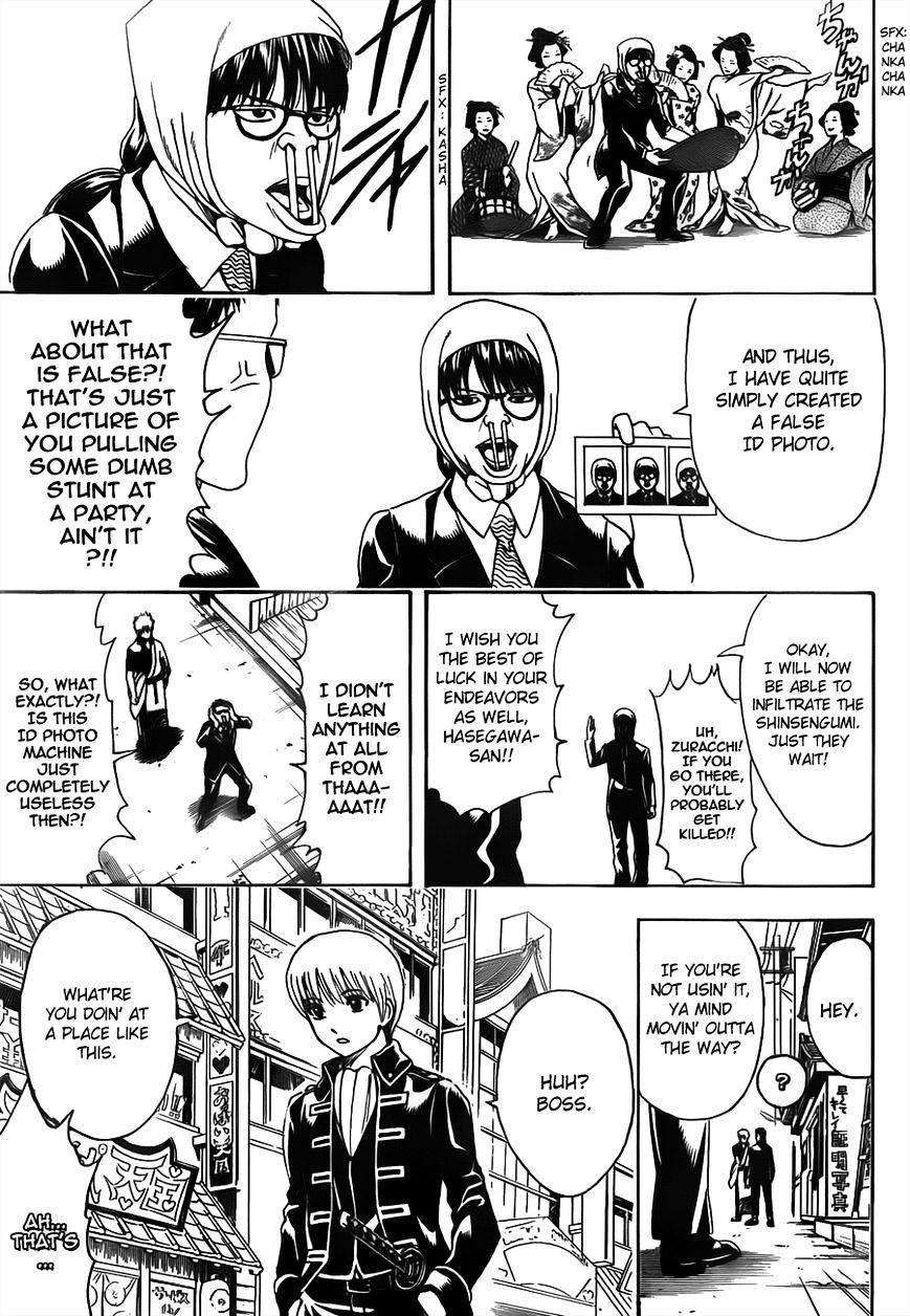 Gintama Chapter 487  Online Free Manga Read Image 13