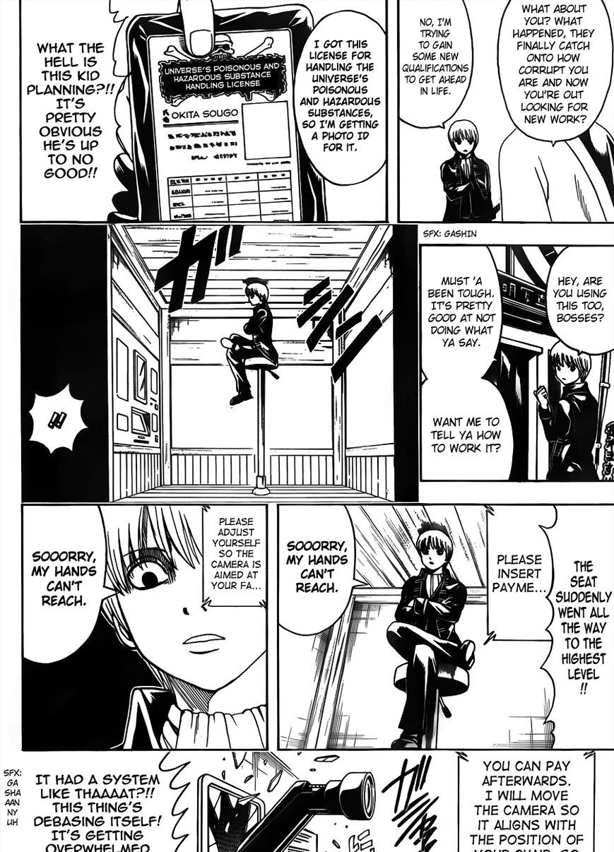 Gintama Chapter 487  Online Free Manga Read Image 14