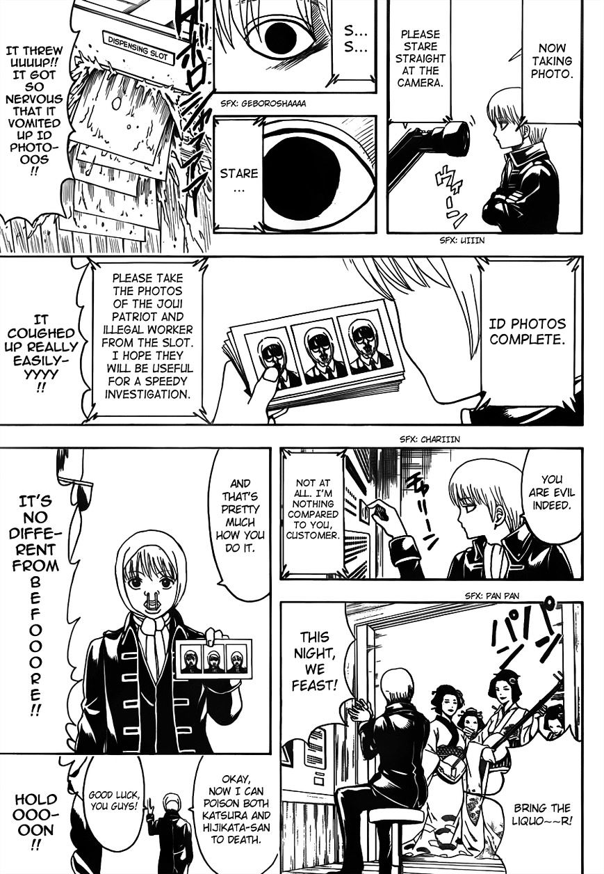 Gintama Chapter 487  Online Free Manga Read Image 15