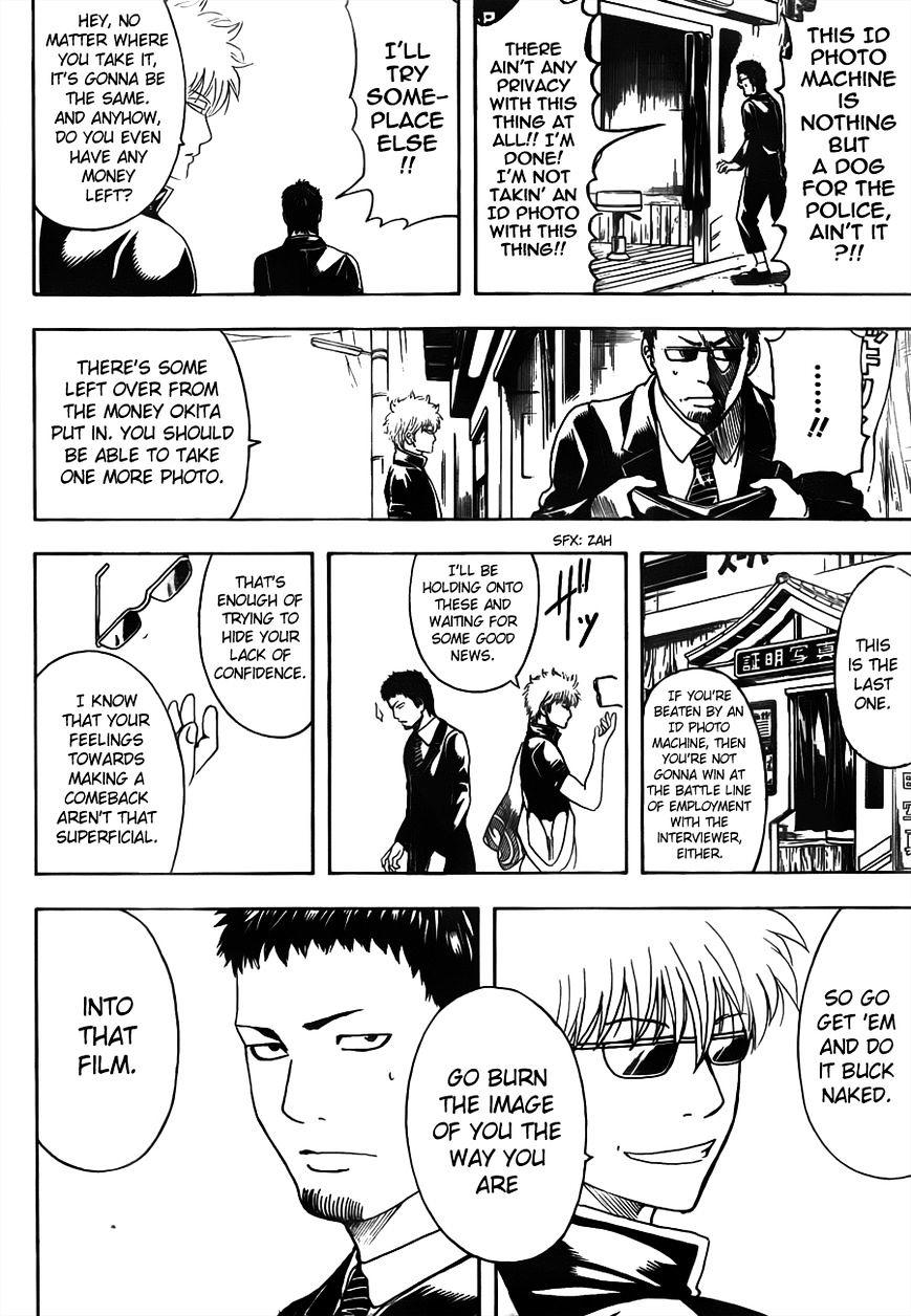 Gintama Chapter 487  Online Free Manga Read Image 16